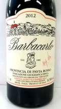 バルバカルロ 2012 Barbacarlo イタリア産赤ワイン