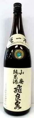 「飛良泉」 山廃純米酒 1.8L