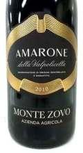 モンテゾーヴォ アマローネ・デッラ・ヴァルポリチェッラ・リゼルヴァ  イタリア産赤ワイン
