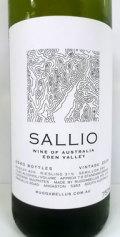 ラガベラス・サリオ オーストラリア産白ワイン クール便