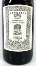 ロスタル ヴァンドルディ フランス産赤ワイン SO2無添加 クール便