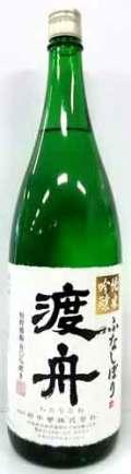 渡舟 わたりぶね ふなしぼり 純米吟醸 1.8L 茨城の地酒 クール便
