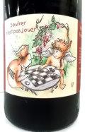 ジェローム・ランベール ル・ズードフリュイ フランス産赤ワイン