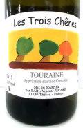 ヴァンサン・リカール レ・トロワ・シェーヌ フランス産白ワイン