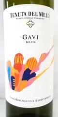 テヌータ・デル・メロ ガヴィ イタリア産白ワイン