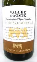 ラ・クロッタ・ディ・ヴィニュロン シャンバーヴ・ミュスカ・セッコ イタリア産白ワイン