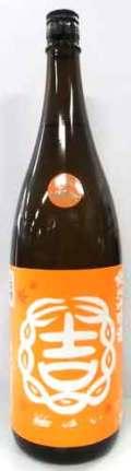 茨城の地酒 「結ゆい」純米吟醸 ひやおろし 1.8L