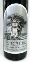 シルヴァー・オーク アレキサンダー・ヴァレー カベルネ・ソーヴィニョン カリフォルニア産赤ワイン