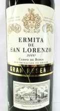 2000年産ワイン エルミータ・サン・ロレンソ グラン・レセルヴァ