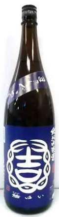 茨城の地酒 「結ゆい」 純米吟醸酒 まっしぐら 1.8L