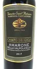 アマローネの神様ロマーノ・ダル・フォルノもお墨付きのサン・アントニオのアマローネ(イタリア産・赤)