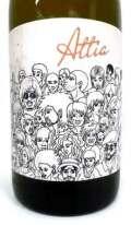 エトネッラ アッティア・ビアンコ マチェラート イタリア産白ワイン クール便