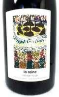 ジュリアン・ラベ ガメイ・ラ・レーヌ 18 ジュラ産赤ワイン SO2無添加クール便