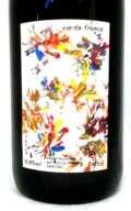 パトリック・デプラ ヴォン・イ・トゥルヌ 2017 フランス・ロワール産赤ワイン