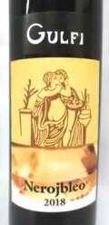 グルフィ ネロイブレオ 2018 イタリア産赤ワイン