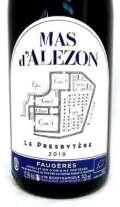 マス・ダルゾン ル・プレビテール フランス産赤ワイン SO2無添加 クール便