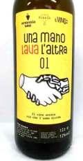 リベラ ウナ・マーノ・ラーヴァ・ラルトラ 1L イタリア産白ワイン SO2無添加クール便