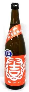 「結ゆい」 特別純米酒 赤磐産雄町 亀口直汲み 生酒 720ml クール便