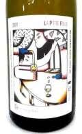 レ・ヴァン・ジャルダン ラ・プティット・フォリー フランス産白ワイン SO2無添加クール便