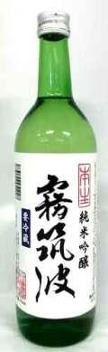 茨城の地酒 「霧筑波」純米吟醸 本生 720ml クール便