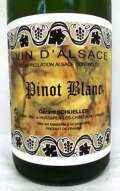 ジェラール・シュレール ピノ・ブラン 2019 アルザス産白ワイン