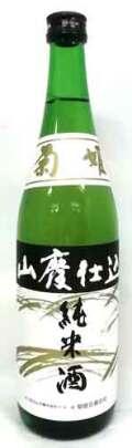 「菊姫」 山廃純米酒 720ml