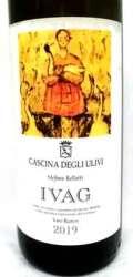 カッシーナ・デッリ・ウリヴィ IVAG イタリア産白ワイン SO2無添加 クール便