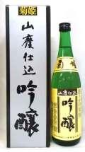 「菊姫」 山廃吟醸 720ml
