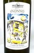 カンティーネ・デッランジェロ デル・ノンノ イタリア産白ワイン