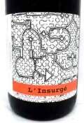 ジェレミー・クアスターナ ランシュルジュ 20 フランス・ロワール産赤ワイン SO2無添加クール便