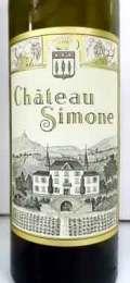 パレット・ブラン シャトー・シモーヌ Palette  Blanc Ch.Simone