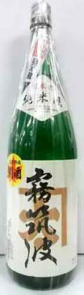 茨城の地酒 「霧筑波」 純米酒 ひやおろし 1.8L  クール便
