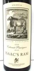 ヘヴロン・ハイツ・ワイナリー イサック・ラム カベルネ・ソーヴィニヨン イスラエル産赤ワイン
