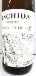 クリスチャン・チダ ヒンメル・アウフ・エーアデン 2 オーストリア産白ワイン
