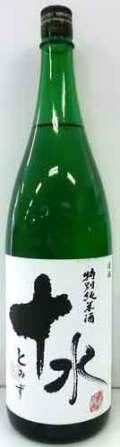 大山 「十水とみず」 特別純米酒 1.8L