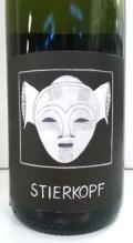 リエッシュ スティーコフ  アルザス産白ワイン クール便
