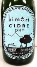 kimori キモリ シードル ドライ 750ml 弘前シードル工房 青森産シードル