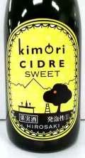kimori キモリ シードル スイート 750ml 弘前シードル工房 青森産シードル