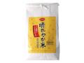 特別栽培減農薬 元年度産晴れやか米こしひかり2kg