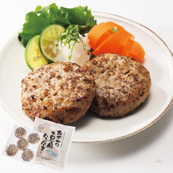 おさかな豆腐ハンバーグイメージ