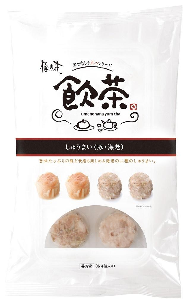豚と海老しゅうまい (商品番号:100788)