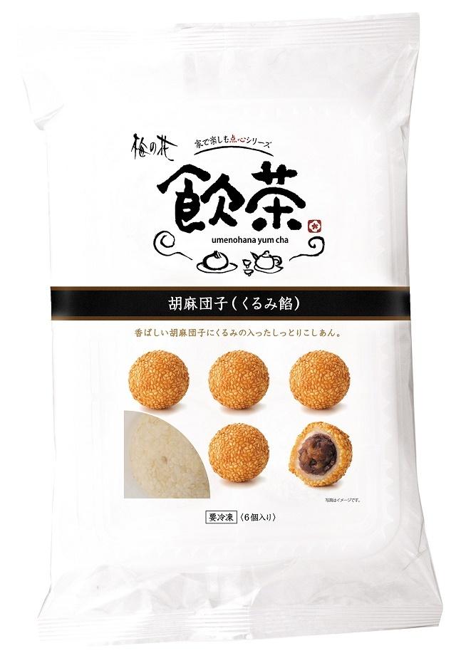 胡麻団子(くるみ餡) (商品番号:100791)