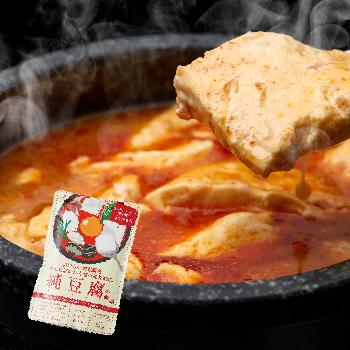 純豆腐の素