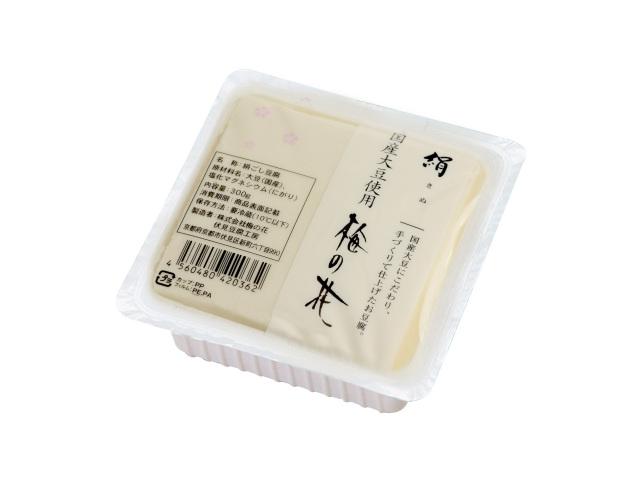 手作り絹ごし豆腐 (商品番号:100413)