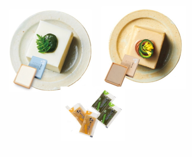 嶺岡豆腐と胡麻豆腐セット(商品番号:101187)