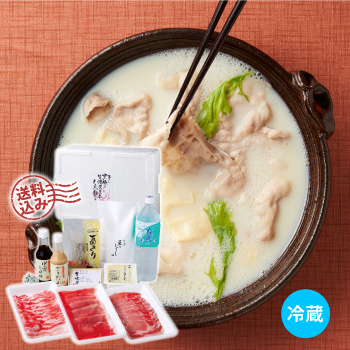 黒豚と生湯葉豆乳しゃぶ鍋セット