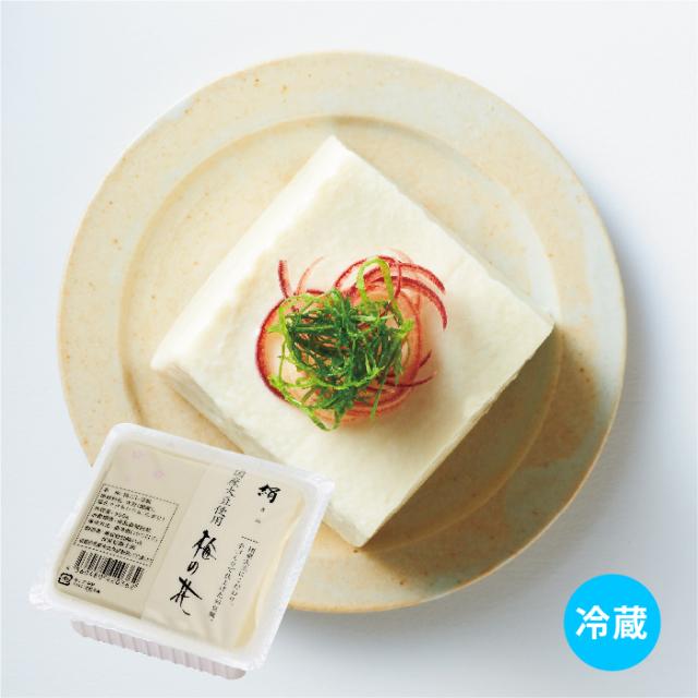 手作り絹ごし豆腐