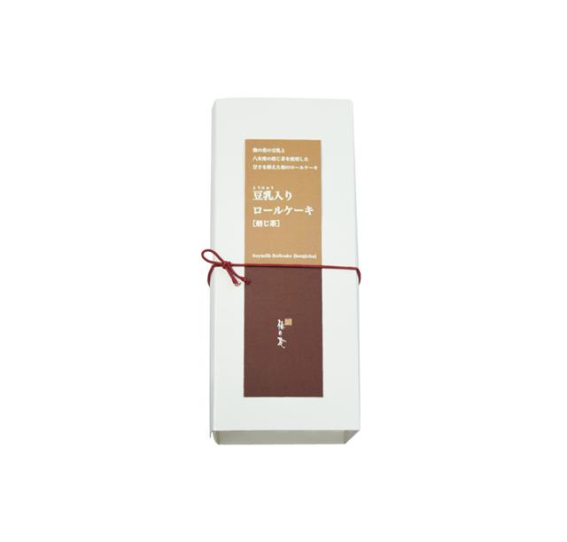 豆乳入りロールケーキ(ほうじ茶) (商品番号:101002)