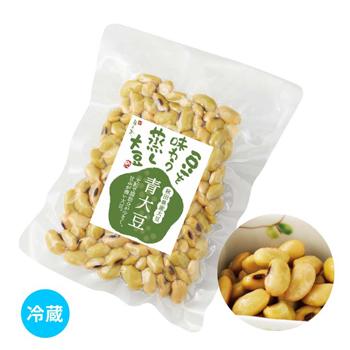 蒸し大豆(青大豆) (商品番号:101066)