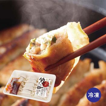 梅の花餃子 (商品番号:100694)